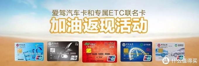 14家银行信用卡双11狂欢月活动汇总!篇幅长,建议收藏