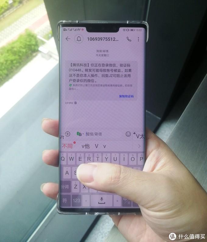 单手覆盖面积大约只有屏幕的四分之三,无法进行打字输入等复杂操作