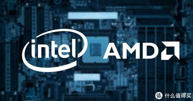 Intel优势是稳定省心,游戏性能仍然更好;AMD优势