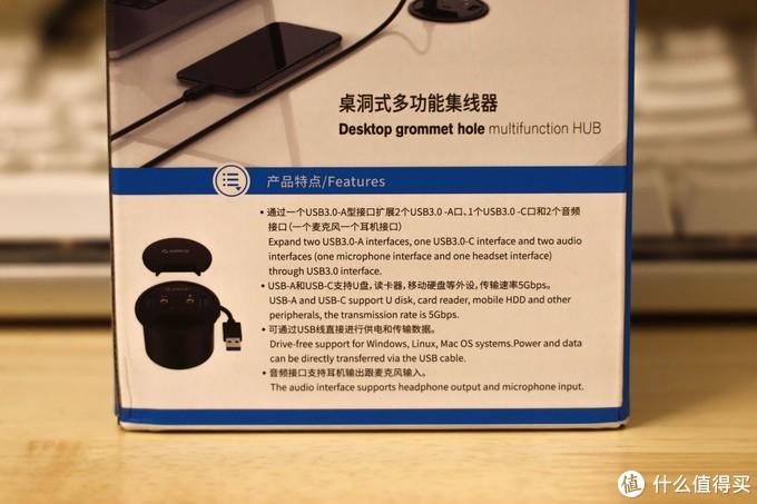 桌洞式多功能集线器见过没?会隐身、能听歌的好帮手ORICO DESK-2U1C