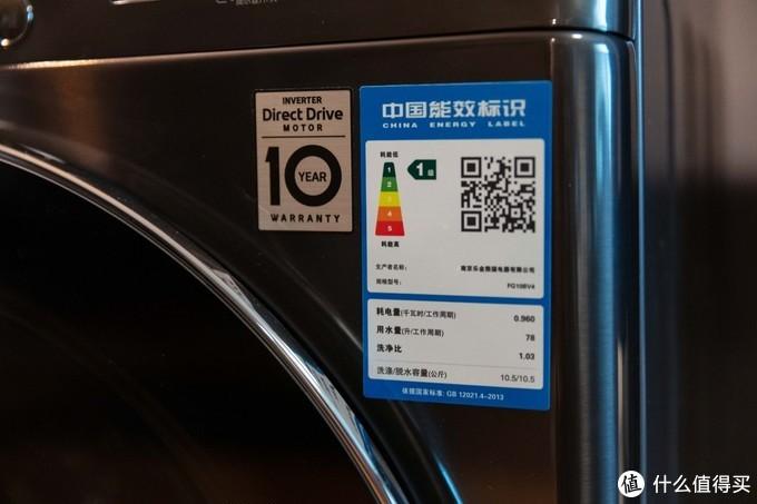 格调与实用之选——LG FG10BV4洗衣机开箱体验