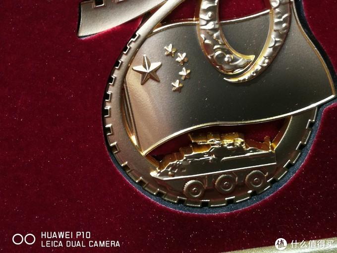 兴趣所向,小巧精致——国庆70周年阅兵纪念徽章