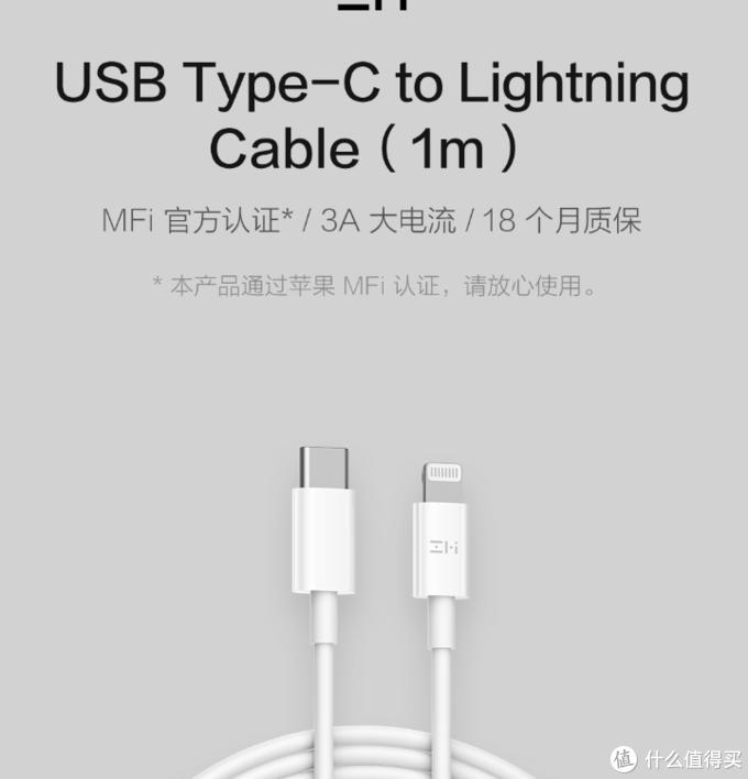 不吹不黑,第一篇,ZMI紫米苹果MFi认证PD快充USB-C数据线值不值?