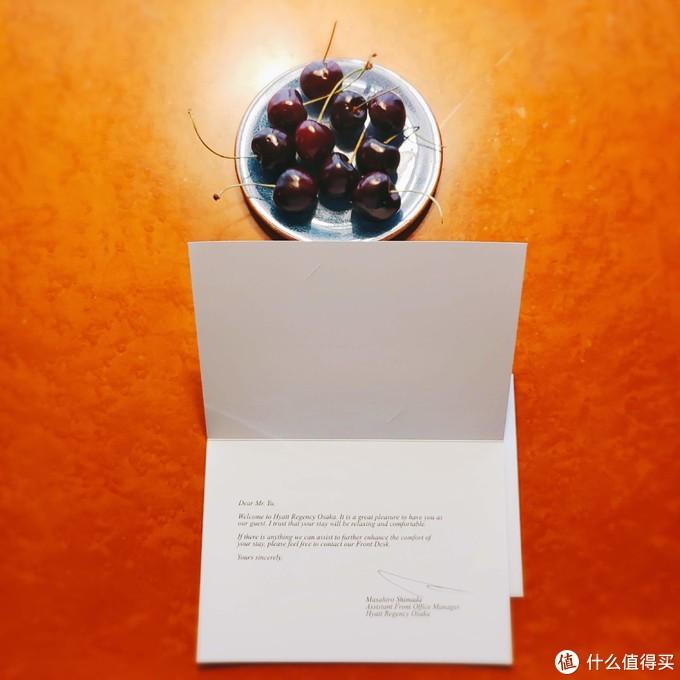 欢迎信&欢迎水果