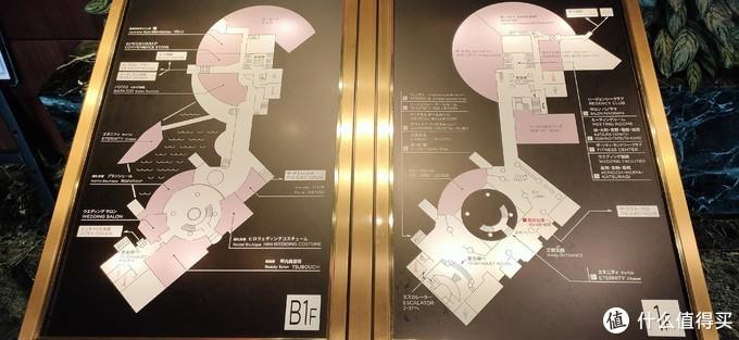 日本大阪凯悦酒店 Hyatt Regency Osaka