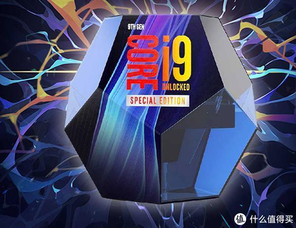 Intel:玩游戏8核处理器性能就够了 12/16核没什么用