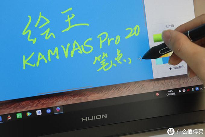 新手画师进阶,专业数位屏绘王Kamvas Pro 20(2019)体验!