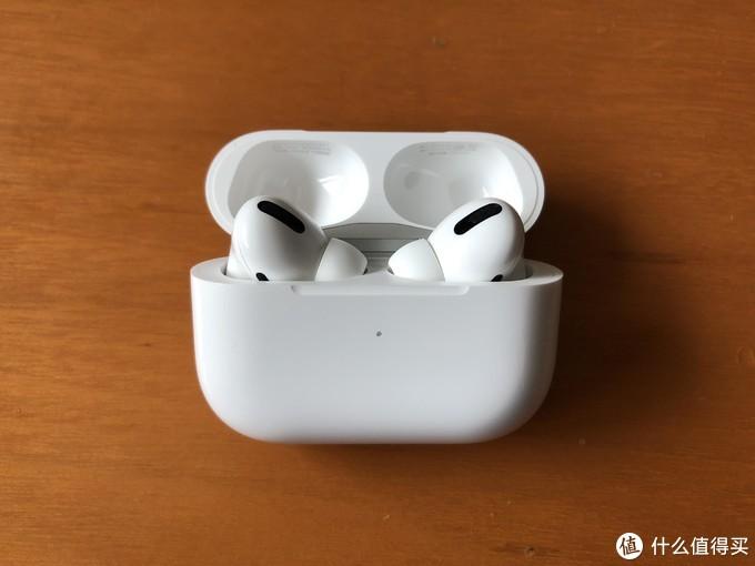不同凡响——苹果 AirPods Pro 轻体验