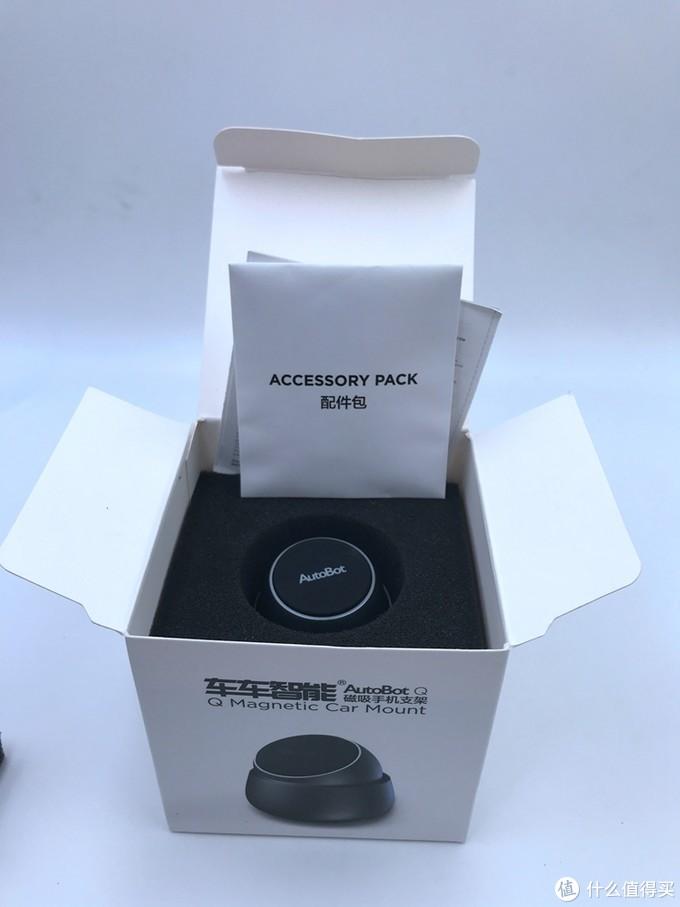不因是奖品而无脑吹,确实极好用的-AutoBot 磁吸手机支架
