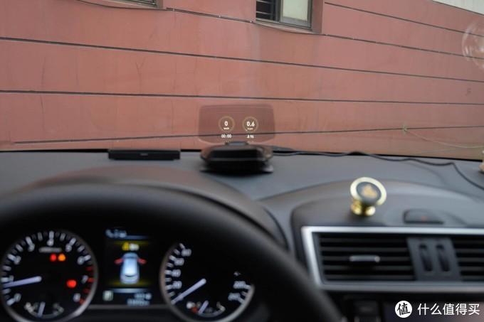 安全驾驶最重要不在低头看导航,HUD抬头显示车萝卜1S蓝牙版