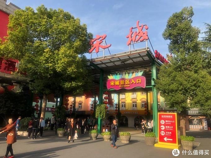 """江南忆,最忆是杭州(3):杭州""""宋城""""景区游记"""