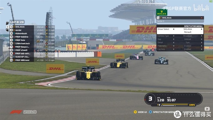 国内F1电竞联赛比赛
