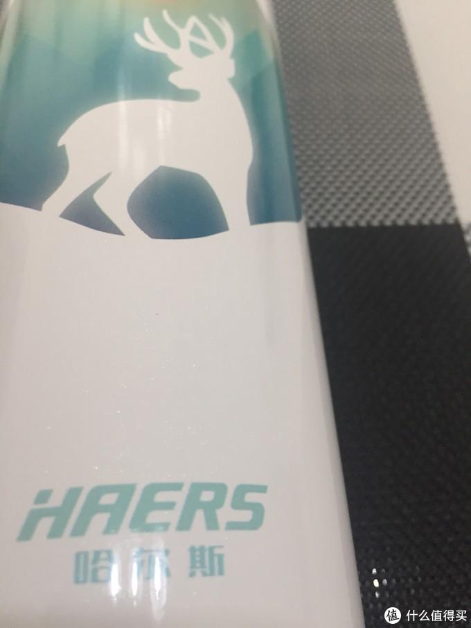 哈尔斯-故宫联名版瑞兽系列轻量弹跳保温杯简体验