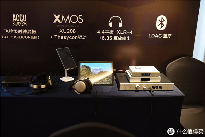 产品从几十到几百万元不等:第15届新深圳音响展的浮光掠影