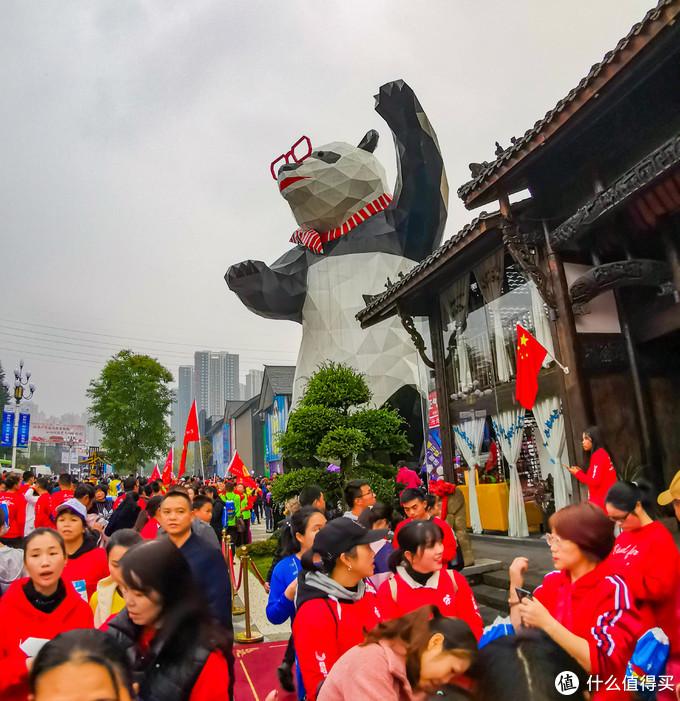 熊猫哥:你过来呀!
