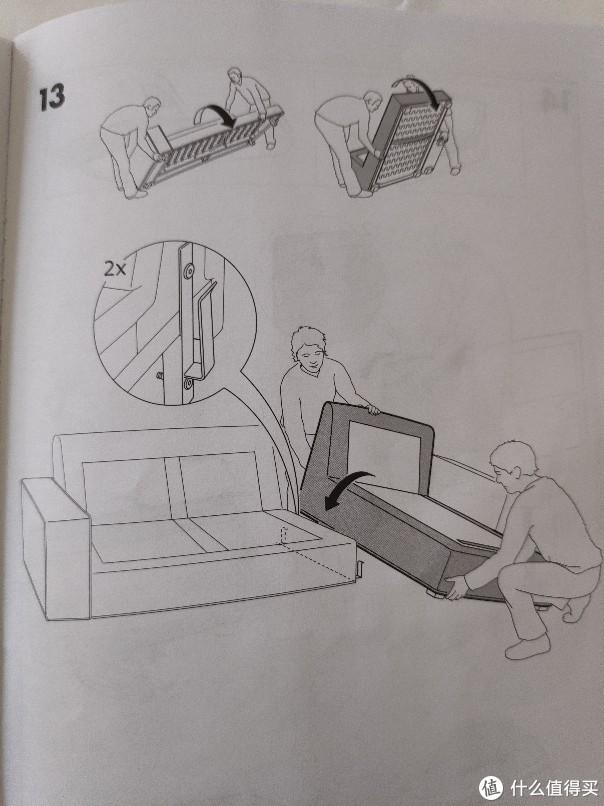 宜家奇维沙发组装体验,瑕不掩瑜的高性价比小户型沙发!东西试试才知趣!