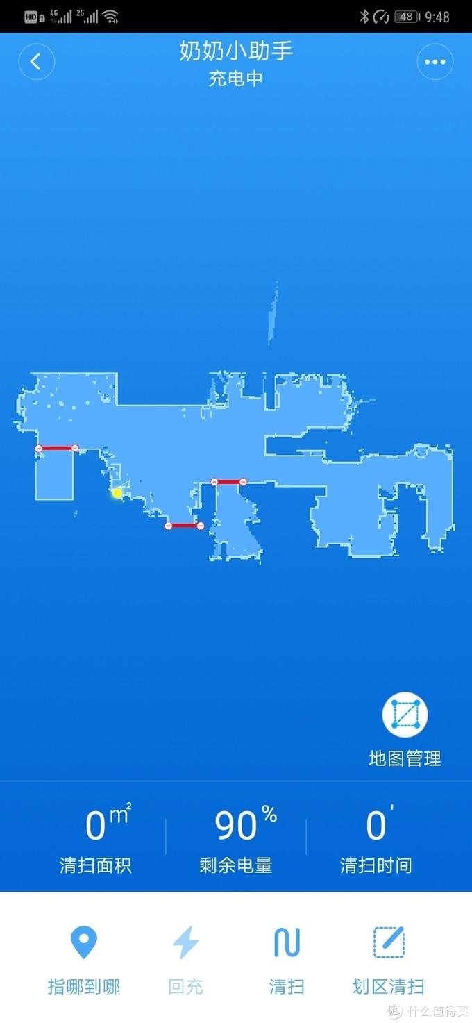 S5的2.0地图
