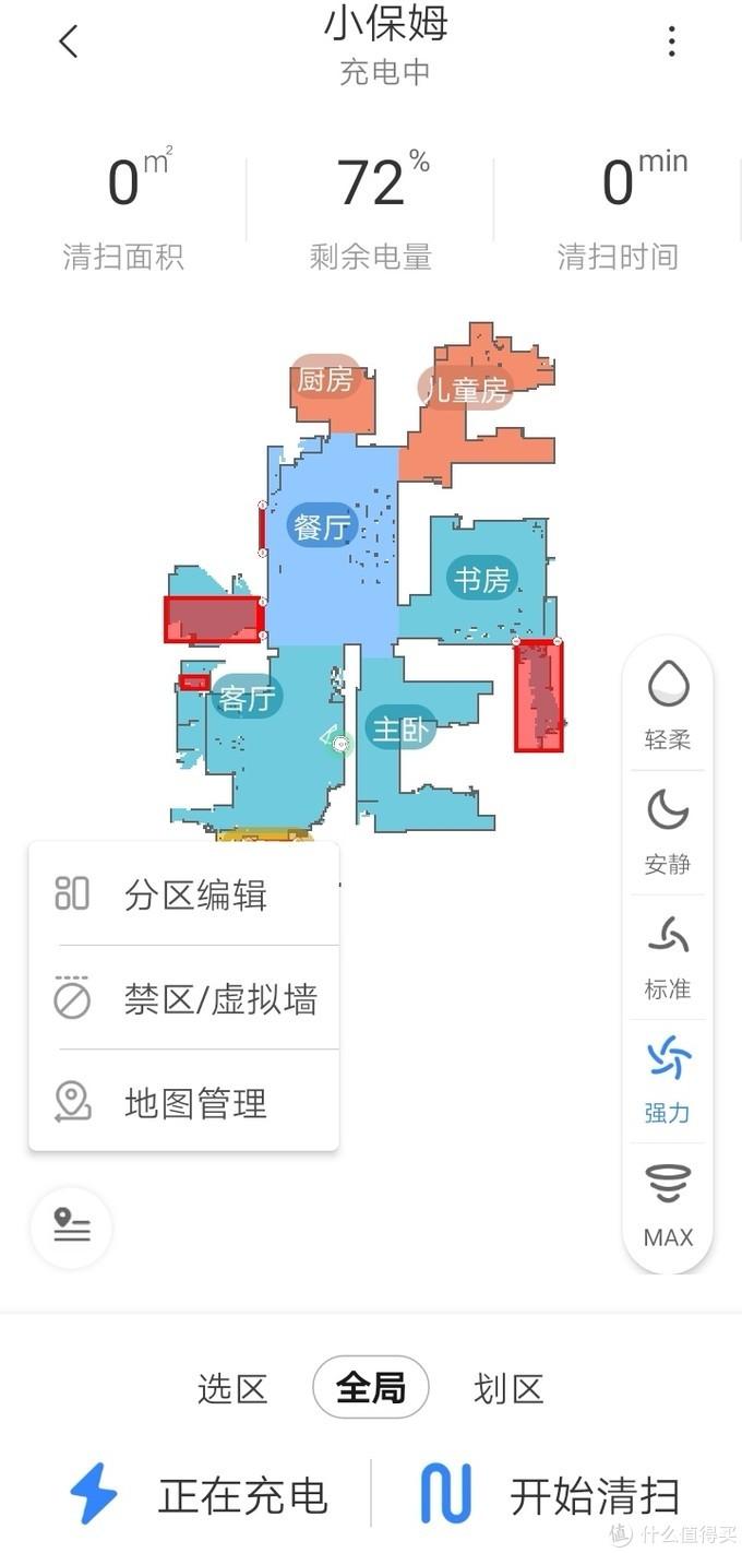 P5的3. 0地图