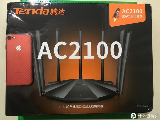 99元的AC2100M香不香?腾达AC23路由器拆机评测