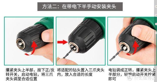 家用装修好帮手:世达手电钻,一键拆卸打孔全搞定