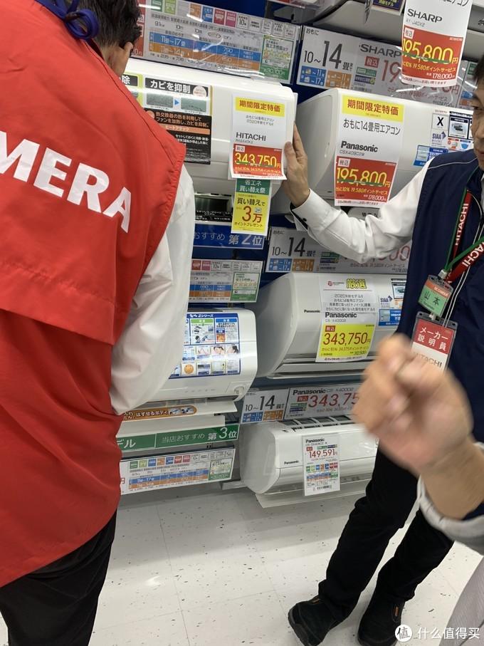 亲自实践,从日本买空调带回国内的可行性