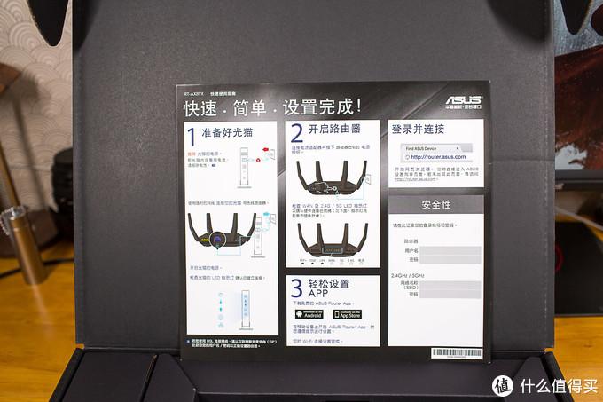 WIFI6路由旗舰:华硕帝王蟹RT-AX89X双万兆疾速路由测评