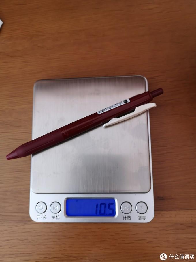 中性笔使用感受(13)--斑马JJZ15