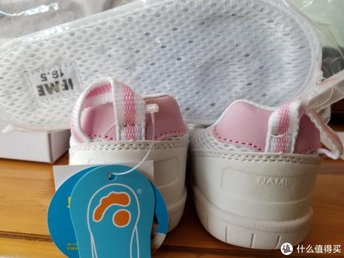 11.11为三岁女汉子筛选透气性最佳的运动鞋