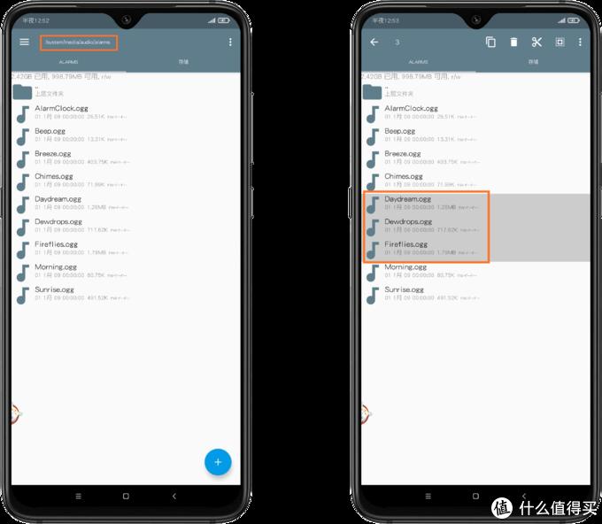 如何提取MIUI11新增6个系统铃声