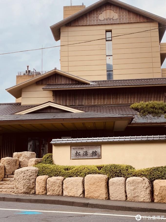 三津海水浴场的左侧就是豪华旅馆松涛馆