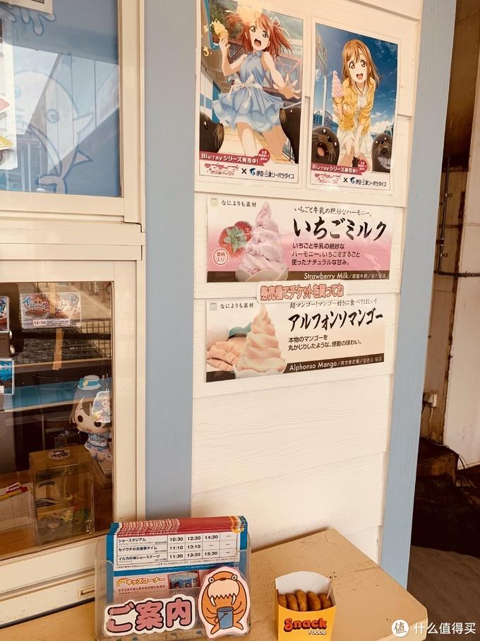 室外演出区旁边的零食吧,买了盒炸鸡块尝尝