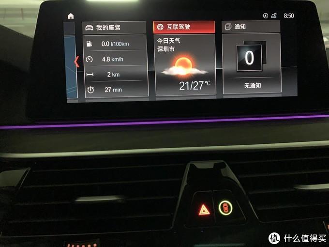 豪华新能源车的王者之作,值得买!