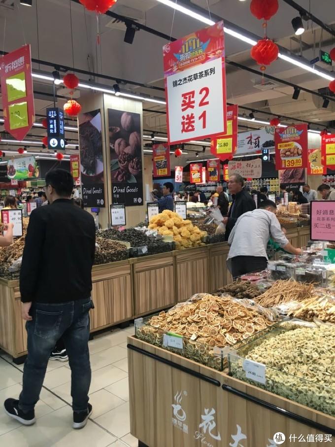 超市购物模式下的电商启发