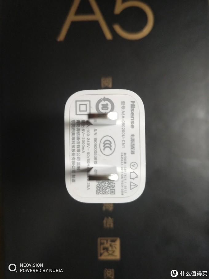 充电器,5V2A