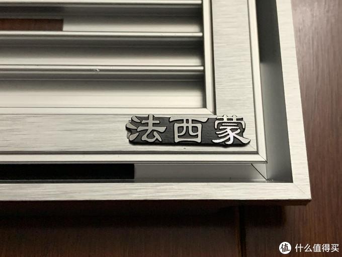 """装修入住4周年""""11.11""""选购卫浴灯暖浴霸经验谈"""