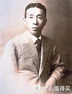 (鸟井信治郎)