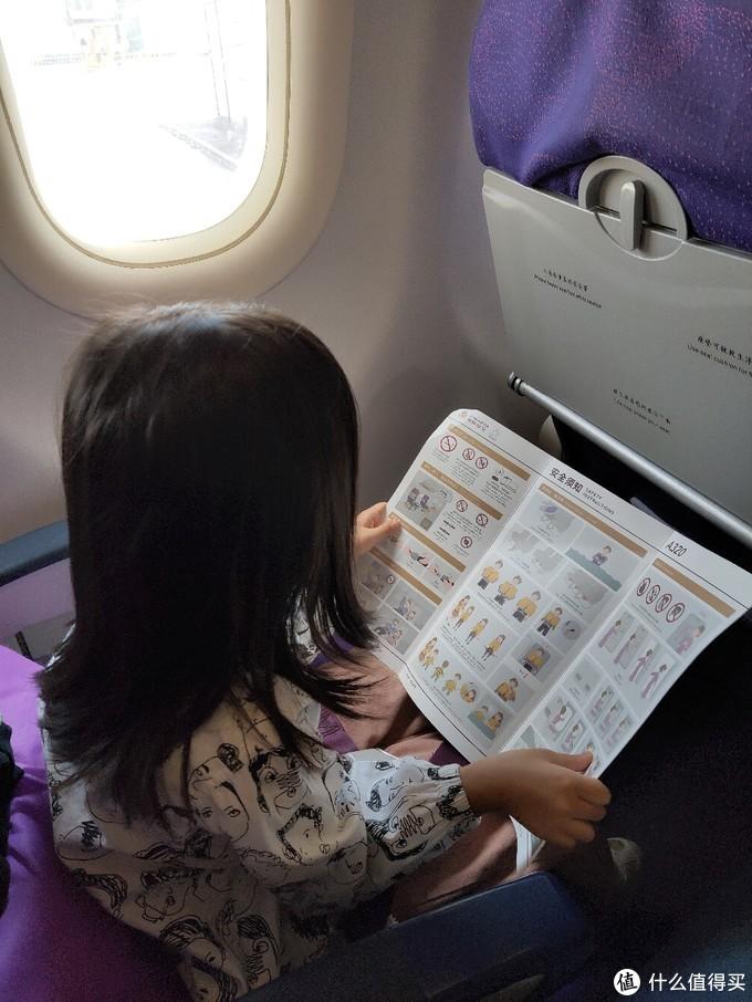 吉祥航空专攻日本航线,服务好评