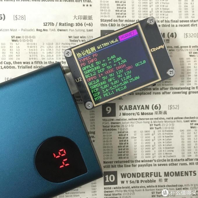 华为超级快充绝配——倍思22.5W充电宝尝鲜测评