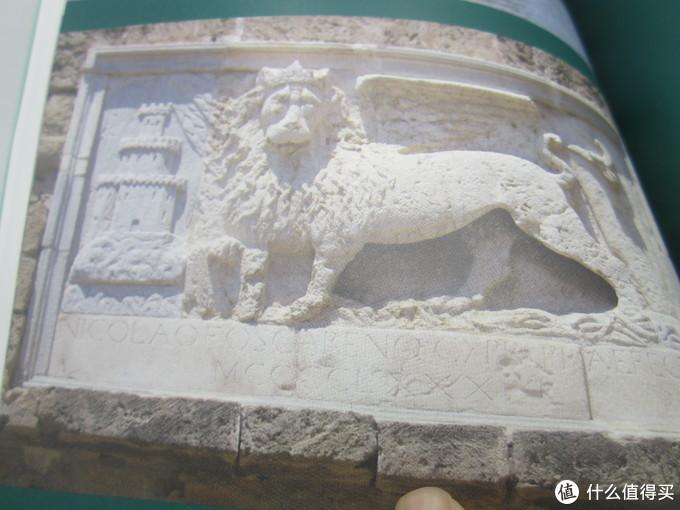 威尼斯之狮