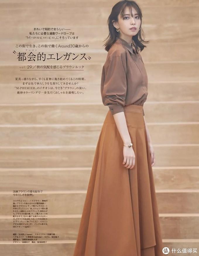 秋冬最火的3款打底裙,显高、显瘦,还太气质,早穿早美!
