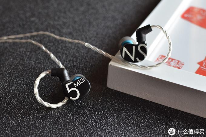轻盈舒适的佩戴、清新耐听的声音 自然声NS5MKll 开箱评测