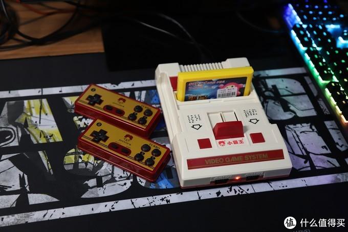 品味时光,触摸80后心底的记忆,小霸王D101插卡FC红白机开箱
