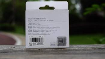 ZMI USB-C快充(65W体验三口快充充电器(可折叠设计|快充充电)