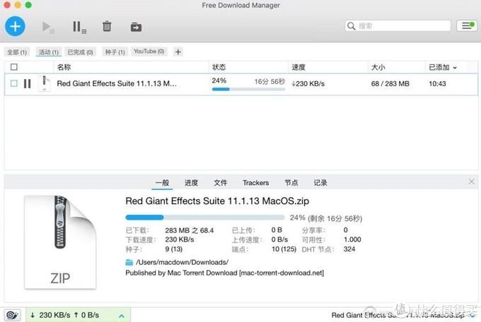 下载工具只知道迅雷,那就out了,完美替代迅雷的Mac下载工具推荐