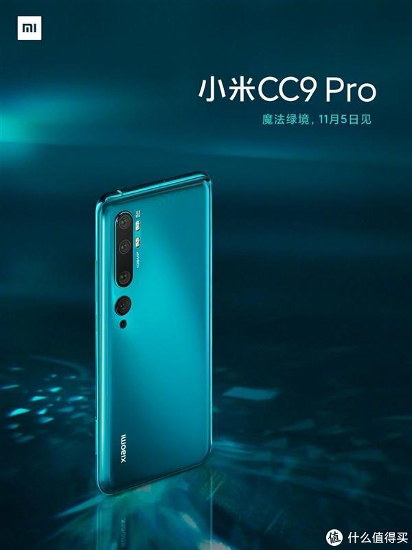 小米CC9 Pro首发超薄屏下光学指纹+1亿五摄 骁龙865新机曝光