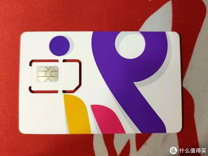 奥特曼专用的0月租,低消3元/月的移动卡??