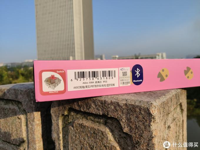 重回时尚外设品牌路线——AKKO 乔巴3084双模机械键盘使用评测