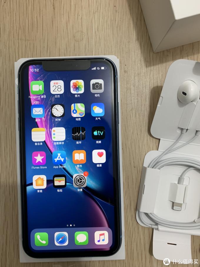 不等双十一,直接入手iPhone xr、airpods 2开箱,保护套、钢化膜省钱攻略