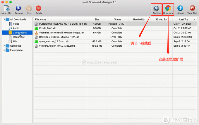 Mac OS除了迅雷哪些下载工具可与迅雷媲美