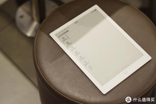 10.3英寸大屏,支持PDF批注,小米有品又一款新品电子书